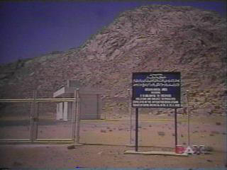 Golden Calf Altar