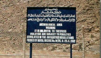AccordingtotheScriptures org :: The Red Sea Crossing